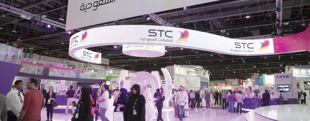 Saudi Telecom Company Halberd Bastion