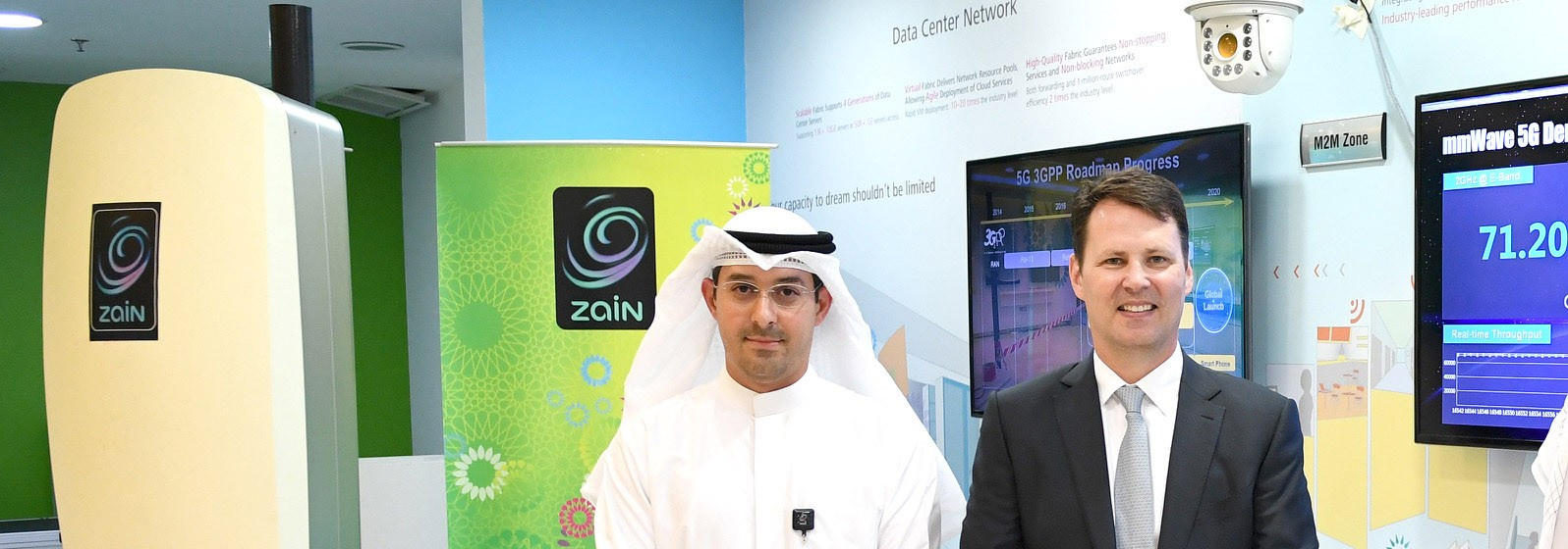 Zain launches the first integrated 5G network in Kuwait - Halberd Bastion