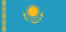 Kazakh National Flag