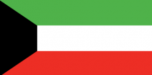 Kuwaiti National Flag