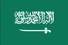 Saudi Arabian National Flag