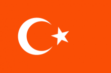Turkish National Flag