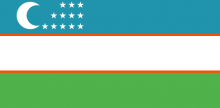 Uzbek National Flag